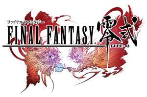 final-fantasy-type-0