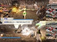 Dynasty Warriors 7 : Xtreme Legends - 11