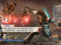 Dynasty Warriors 7 : Xtreme Legends - 12
