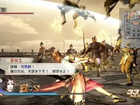 Dynasty Warriors 7 : Xtreme Legends - 14