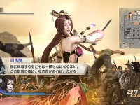 Dynasty Warriors 7 : Xtreme Legends - 15