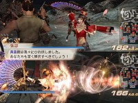 Dynasty Warriors 7 : Xtreme Legends - 9